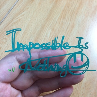 impossible is nothing メッセージ切り絵